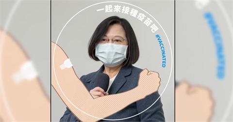 快新聞/「一起來接種疫苗吧!」 蔡英文換大頭貼:盼每人都能對台灣防疫有貢獻