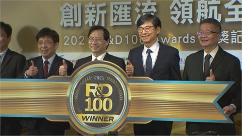 全球百大科技研發獎 工研院包辦3項大獎