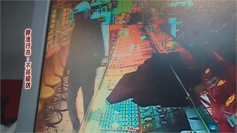 快新聞/三重銀樓搶匪從容犯案 原來是知名珠寶大盜陳清課