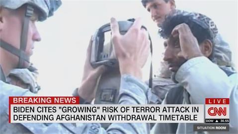 美軍留下數位情資 恐成塔利班武器