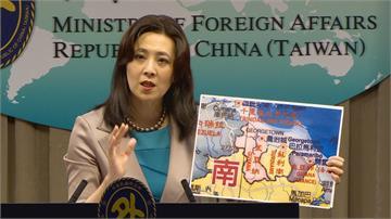 快新聞/我國設蓋亞那「辦公室」具官方地位 外交部:第2個以「台灣」之名辦事處