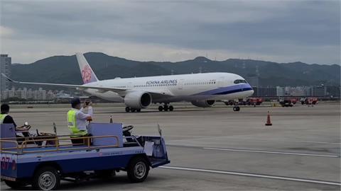 快新聞/華航貨機空中盤旋喊「Mayday」 平安改降松山機場
