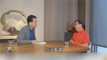 上趙少康節目爆料 陳水扁:蘇控蔡「歹鬥陣」 兩度要求撤換