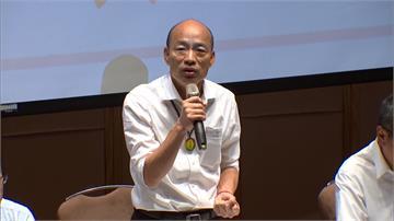 韓國瑜拋「故宮文物一次展出」  高雄議員批:會拐又會騙