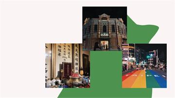 坎城青年創意競賽台灣選拔賽 輔大學生IG遊戲介紹台灣同志友善「暖實力」