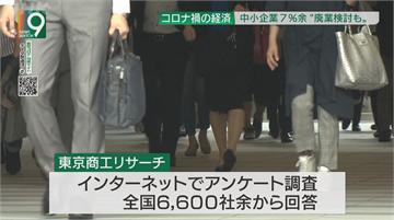 日肺炎406家企業倒閉 日航赤字達937億日圓