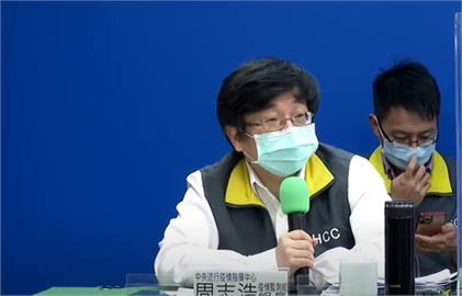 周志浩:三級警戒措施仍必須維持