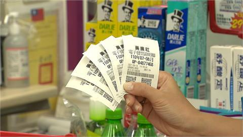 統一發票獎金大量小額消費套領 財政部將不給獎