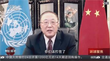 中美疫情口水戰 從聯合國大會打到安理會