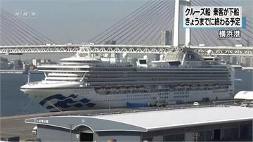 鑽石公主號乘客撤離 傳美、澳籍回國後出現確診病例