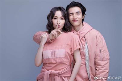 蕭亞軒小16歲男友疑似發出「分手文」 曬兩人背影寫「再見」
