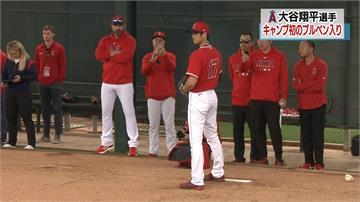 MLB/重拾二刀流!大谷翔平準備好了