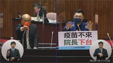 江啟臣質詢要求拿官位擔保 蘇貞昌不忍了 當場酸他這句話!