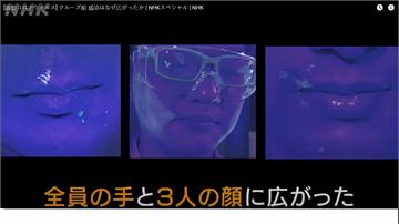 病毒傳播快速 NHK影片模擬給你看