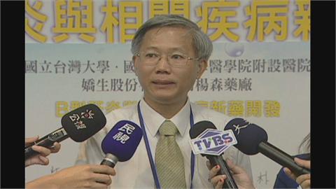 中國藥廠科學顧問名單 驚見中研院士陳培哲
