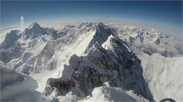 攀登喜馬拉雅山難度高!高海拔、空氣稀薄成最大挑戰