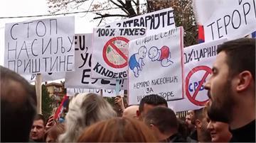 報復塞爾維亞 科索伏祭出100%報復關稅