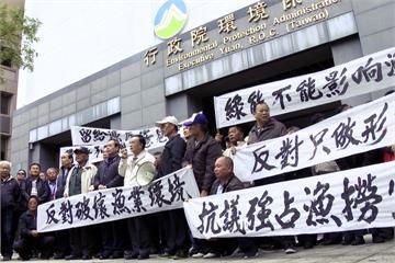 離岸風力發電干擾白海豚 環團、漁會動員抗議