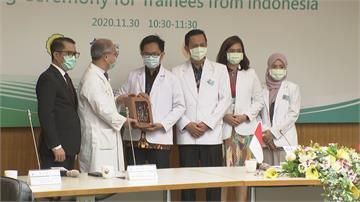 比中央嚴!印尼醫事人員來台受訓 隔離21天、二檢陰才放行
