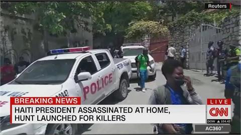 快新聞/總統遇刺! 海地政府向美國求援   白宮將評估局勢派軍維安