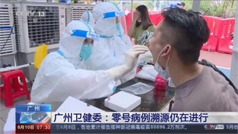廣州今天再通報6例本土確診 零號病例溯源進行中