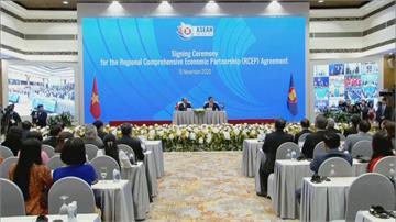東協與中日等式簽署RCEP 傳產業憂心台灣期待加入CPTPP協定