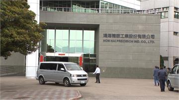 路透社:鴻海如因疫情延長中國廠停工 恐影響iPhone出貨