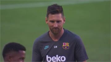 巴塞隆納新季首次練球 球員獨缺「他」!球迷好失望