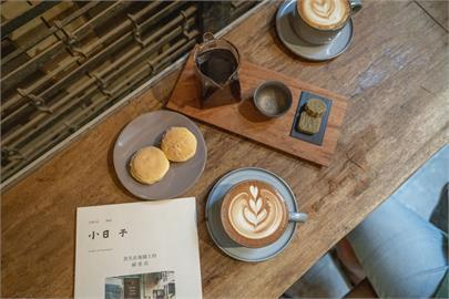 美食/台北 大稻埕咖啡廳 AKA café|預約制老宅咖啡廳 隱身在都市的世外桃源