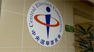 國民黨轟電子連署系統未上線!中選會:已在測試資安階段