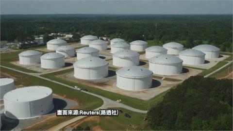 輸油管公司遭駭客攻擊 美國東岸發布緊急狀態