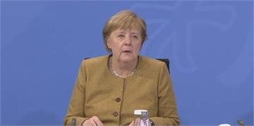 歐洲確診全球最多 德國延長限制令