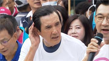 快新聞/國民黨大動作反美豬 綠營揭馬英九任內說詞狠酸:打臉馬總統我們深感不捨