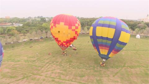 遊樂園「繫留升空」體驗!  20層樓高俯瞰美景