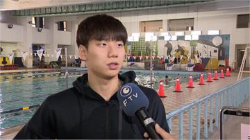快新聞/台灣第一人! 王冠閎獲國際泳總認證破200蝶世青紀錄