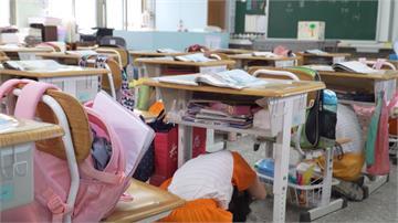 建構安全學習環境!教育部推動校園防災教育