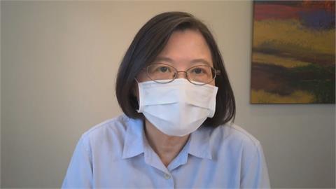 疫苗是科學問題 蔡英文:安全有效才會讓民眾打