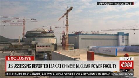 中國核電廠爆「放射性威脅」 CNN:法協運商多次向美求救