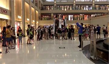 人大通過港版國安法 港人中環呼口號抗議