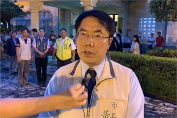 快新聞/韓國瑜93萬同意票遭罷免 黃偉哲:面對民意別「逆時鐘」