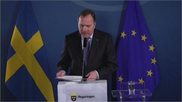 瑞典一改佛系防疫態度限制聚會人數違者吃牢飯