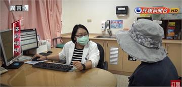 異言堂/偏鄉癌患就醫路遙遙 看診困境如何解?