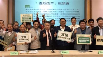 陳歐珀辦憲改座談會 盼秉持「台灣優先」立場