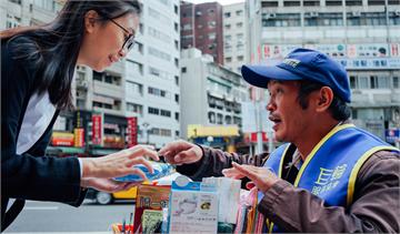 不再販賣同情 街賣者可以很不一樣 — 天賦城市計畫