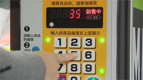 明年自動販賣機須開發票 老舊機台將給輔導期不開罰