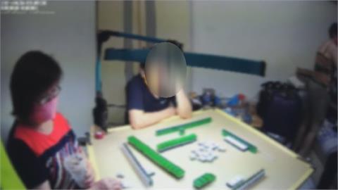台南牌咖湊「5人」硬要打麻將!  違反群聚罰下來...5個沒人是贏家