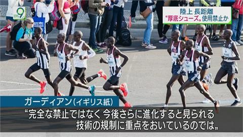 東奧不禁跑步神鞋 田總預期新世界紀錄誕生