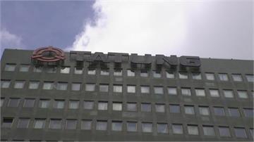 快新聞/經濟部准「市場派」開股臨會案  大同公司聲請停執遭法院駁回