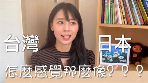 比起日本電車台灣捷運更厲害?中國人妻:日本應該多學學