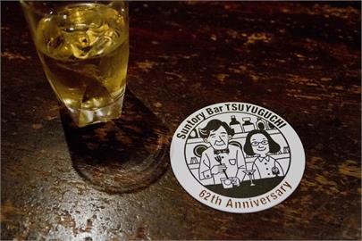 【食記】愛媛縣 酒吧 露口 Highball 父母 三得利 Suntory 威士忌 喝酒 調酒 老店 Bar